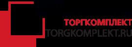 Торгкомплект логотип большой